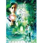 クレヴァニ、愛のトンネル(DVD)