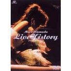 Mari Hamada Live History 1985 1992  DVD