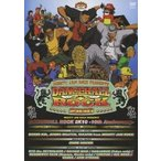 ショッピングアニバーサリー2010 MIGHTY JAM ROCK/MIGHTY JAM ROCK presents DANCEHALL ROCK 2K10- 10th Anniversary-(DVD)
