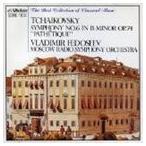 ウラディーミル・フェドセーエフ/チャイコフスキー: 交響曲第6番ロ短調 悲愴(CD)