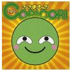 CORICORI/こりこりまりもっこり(通常盤)(CD)