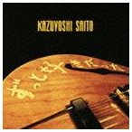 斉藤和義/ずっと好きだった(通常盤)(CD)
