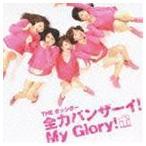 THE ポッシボー / 全力バンザーイ!My Glory!(通常盤) [CD]