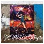 星野源/地獄でなぜ悪い(通常盤)(CD)