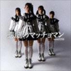 nanoCUNE/悲劇のマッチョマン(通常盤)(CD)