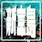 サカナクション / 新宝島(通常盤) [CD]