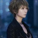 柴咲コウ / 野性の同盟(通常盤) [CD]