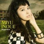 井上実優/Boogie Back(通常盤)(CD)