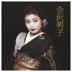 金沢明子/COLEZO!TWIN!: 金沢明子(CD)