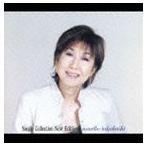 高橋真梨子/Single Collection 〜New Edition〜(期間限定)(CD)