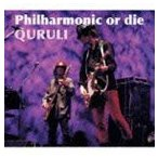 くるり/Philharmonic or die(CD)