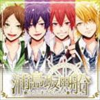 浦島坂田船/CRUISE TICKET(通常盤)(CD)