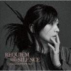 「鬼束ちひろ / REQUIEM AND SILENCE(初回限定盤) [CD]」の画像