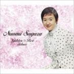 佐良直美/ゴールデン☆ベスト 佐良直美 デラックス(SHM-CD)(CD)