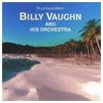 ビリー・ヴォーン楽団/PLATINUM BEST::ビリー・ヴォーン楽団のすべて(CD)