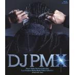 DJ PMX/DJ PMX Music Video Perfect Collection + BEST PRODUCE WORKS MUSIC VIDEO COLLECTION [Blu-ray]