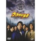 20世紀少年<第1章>終わりの始まり [スペシャルプライス版](DVD)