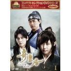 コンパクトセレクション 第3弾 奇皇后 -ふたつの愛 涙の誓い- DVD-BOX I [DVD]