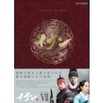 イ・サン DVD-BOX VII(DVD)