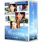 おとなの夏休み DVD-BOX(DVD)画像