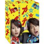 特上カバチ!! DVD-BOX(DVD)