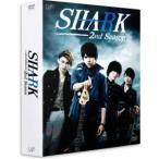 SHARK 〜2nd Season〜 DVD-BOX 豪華版<初回限定生産> [DVD]