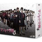 マジすか学園4 DVD-BOX(DVD)