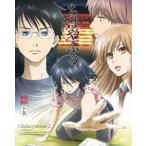 ちはやふる2 DVD-BOX 下巻(DVD)