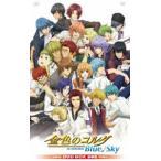 ショッピング金色のコルダ 金色のコルダ Blue♪Sky DVD-BOX 豪華版<初回生産限定>(DVD)