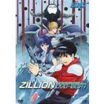 赤い光弾ジリオン DVD-BOX 1(DVD)