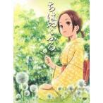 ちはやふる Vol.5(DVD)