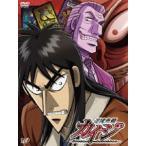 逆境無頼カイジ DVD-BOX(DVD)