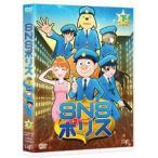 SNSポリス 下巻<DVD> [DVD]