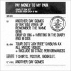 Pay money To my Pain/Pay money To my Pain -S-(生産限定盤/5CD+2Blu-ray+アナログ)(CD)