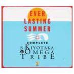 杉山清貴&オメガトライブ/EVER LASTING SUMMER COMPLETE S.KIYOTAKA & OMEGA TRIBE(CD)