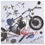 タニザワトモフミ/オートバイ少年(CD)