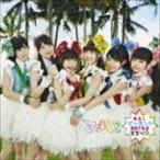 乙女新党/キミとピーカン☆NATSU宣言っ!!!(初回限定盤A/CD+DVD)(CD)