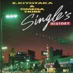 杉山清貴&オメガトライブ/SINGLE'S HISTORY(CD)