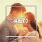 NTVM Music Library シーン キーワード編 感動02