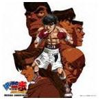 平野義久(音楽)/日本テレビ系アニメ はじめの一歩 Rising オリジナル・サウンドトラック(CD)