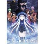 劇場版 蒼き鋼のアルペジオ-アルス・ノヴァ- Cadenza DVD(DVD)