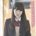 東山奈央/TVアニメ「月がきれい」オープニング/エンディングテーマ::イマココ/月がきれい(通常盤)(CD)