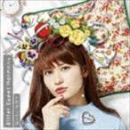 中島愛 / Bitter Sweet Harmony/知らない気持ち(すのはら盤) [CD]