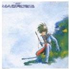 羽田健太郎(音楽)/MBS・TBS系 超時空要塞 マクロス マクロス(CD)