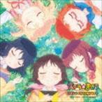 桑原まこ・倖山リオ・kidlit(音楽)/TVアニメーション ステラのまほう オリジナルサウンドトラック(CD)