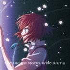 (初回仕様)TVアニメーション 魔法使いの嫁 オリジナルサウンドトラック2(CD)