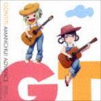 ゴンチチ(音楽)/TVアニメ「あまんちゅ!〜あどばんす〜」オリジナルサウンドトラック(CD)