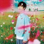 佐香智久 / フローリア(通常盤) [CD]