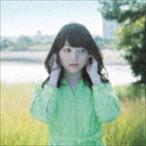 花澤香菜 / 春に愛されるひとに わたしはなりたい(通常盤) [CD]