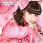 春奈るな / 桃色タイフーン(初回生産限定盤/CD+DVD) [CD]
